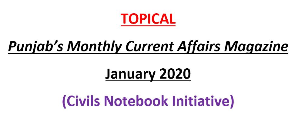 Punjab January Current Affairs