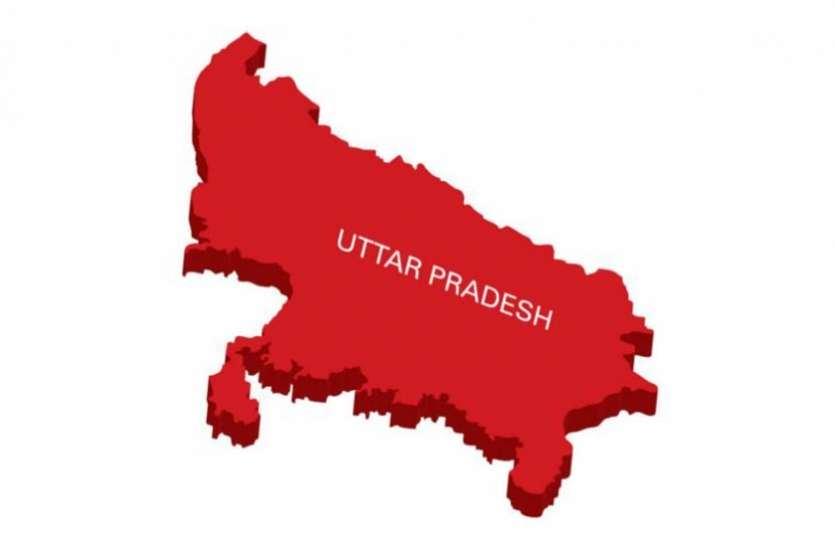 Uttar Pradesh: An Overview