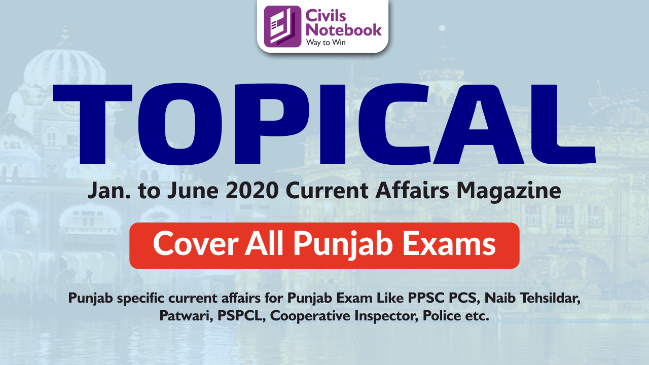 TOPICAL: PUNJAB JAN TO JUNE CURRENT AFFAIRS MAGAZINE PDF